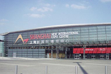 Photo: Shanghai New International Expo Centre