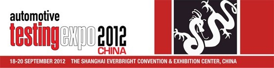 Photo: Automotive Testing Expo China 2012